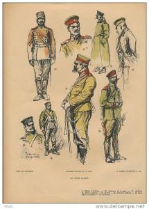 uniforme-bulgare-215x300