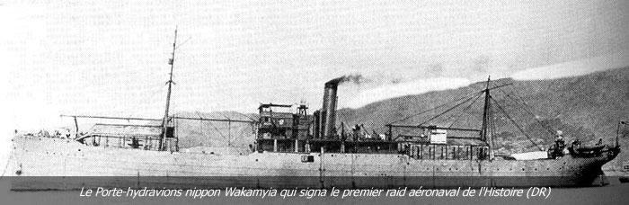 wakami10