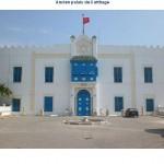 Les Résidences des Beys de Tunis