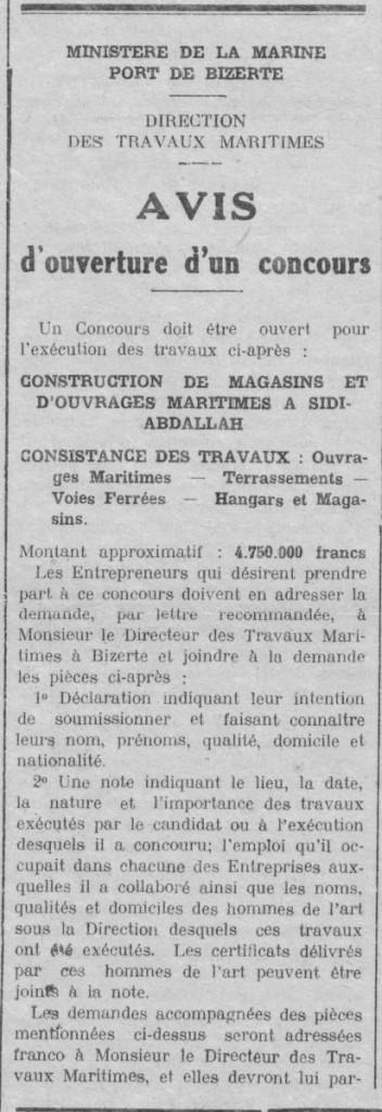 Appel d'offre en 1937 lancé pour travaux à Sidi Abdallah  concours-maritime