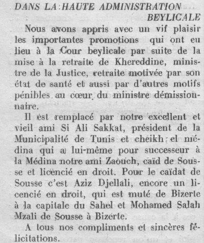 Mohamed Taher Kheireddine démissionne  export5